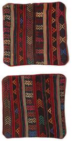 Kelim Pudebetræk Tæppe 50X50 Ægte Orientalsk Håndvævet Kvadratisk (Uld, Tyrkiet)