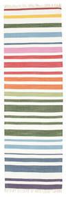 Rainbow Stripe - Hvid Tæppe 80X250 Ægte Moderne Håndvævet Tæppeløber Beige/Hvid/Creme (Bomuld, Indien)