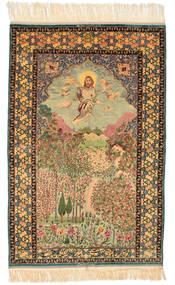 Isfahan Figurativt/Billedligt Signatur: Haghighi Tæppe 163X230 Ægte Orientalsk Håndknyttet Brun/Beige (Uld/Silke, Persien/Iran)