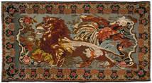 Rose Kelim Tæppe 223X423 Ægte Orientalsk Håndvævet Mørkebrun/Brun (Uld, Moldova)
