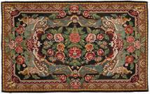 Rose Kelim Tæppe 220X345 Ægte Orientalsk Håndvævet Mørkegrå/Mørkebrun (Uld, Moldova)