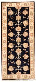 Tabriz 50 Raj Med Silke Tæppe 125X294 Ægte Orientalsk Håndknyttet Tæppeløber Mørkelilla/Lysebrun (Uld/Silke, Persien/Iran)