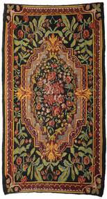 Rose Kelim Moldavia Tæppe 203X371 Ægte Orientalsk Håndvævet Mørkebrun/Sort (Uld, Moldova)