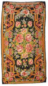 Rose Kelim Moldavia Tæppe 197X360 Ægte Orientalsk Håndvævet Brun/Sort (Uld, Moldova)