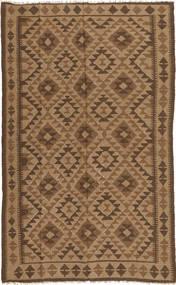 Kelim Maimane Tæppe 150X248 Ægte Orientalsk Håndvævet Brun/Lysebrun (Uld, Afghanistan)