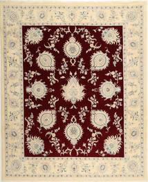Nain 9La Sherkat Farsh Tæppe 248X305 Ægte Orientalsk Håndknyttet Beige/Lysegrå (Uld, Persien/Iran)
