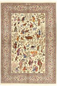 Ilam Sherkat Farsh Silke Tæppe 150X220 Ægte Orientalsk Håndknyttet Beige/Brun/Lysebrun (Uld/Silke, Persien/Iran)