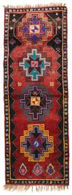 Herki Vintage Tæppe 135X373 Ægte Orientalsk Håndknyttet Tæppeløber Mørkerød/Sort (Uld, Tyrkiet)