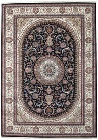 Nain Indisk Tæppe 252X355 Ægte Orientalsk Håndknyttet Lysegrå/Mørkeblå Stort ( Indien)