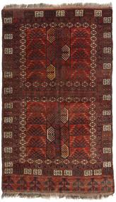 Afghan Khal Mohammadi Tæppe 129X214 Ægte Orientalsk Håndknyttet Mørkerød/Mørkebrun (Uld, Afghanistan)