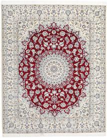 Nain 9La Tæppe 204X255 Ægte Orientalsk Håndknyttet Lysegrå/Hvid/Creme (Uld/Silke, Persien/Iran)