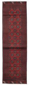 Afghan Tæppe 81X275 Ægte Orientalsk Håndknyttet Tæppeløber Mørkebrun/Mørkerød (Uld, Afghanistan)