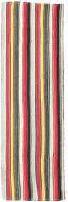 Kelim Fars Tæppe 85X278 Ægte Orientalsk Håndvævet Tæppeløber Beige/Mørkegrøn (Uld, Persien/Iran)