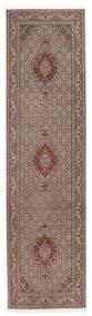 Tabriz 50 Raj Sherkat Farsh Tæppe 80X300 Ægte Orientalsk Håndknyttet Tæppeløber Mørkerød/Lysegrå (Uld/Silke, Persien/Iran)