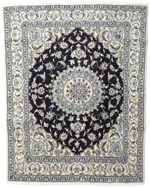 Nain Tæppe 200X250 Ægte Orientalsk Håndknyttet Beige/Mørkegrå (Uld, Persien/Iran)