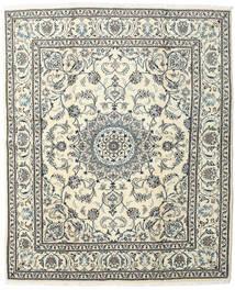Nain Tæppe 200X245 Ægte Orientalsk Håndknyttet Beige/Mørkegrå/Lysegrå (Uld, Persien/Iran)