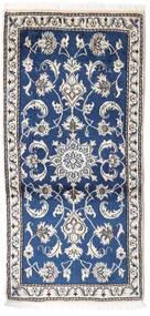 Nain Tæppe 70X135 Ægte Orientalsk Håndknyttet Lysegrå/Mørkeblå (Uld, Persien/Iran)