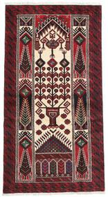 Beluch Tæppe 95X175 Ægte Orientalsk Håndknyttet Mørkerød/Mørkebrun (Uld, Persien/Iran)