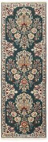 Nain 6La Tæppe 50X150 Ægte Orientalsk Håndvævet Tæppeløber Mørkegrå/Lysegrå (Uld/Silke, Persien/Iran)