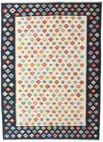 Kelim Afghan Old Style Tæppe 173X238 Ægte Orientalsk Håndvævet Mørkeblå/Beige (Uld, Afghanistan)