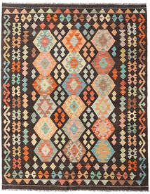 Kelim Afghan Old Style Tæppe 155X196 Ægte Orientalsk Håndvævet Mørkebrun/Mørkegrå (Uld, Afghanistan)