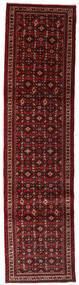 Hamadan Tæppe 72X292 Ægte Orientalsk Håndknyttet Tæppeløber Mørkerød (Uld, Persien/Iran)