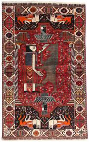 Ghashghai Tæppe 107X174 Ægte Orientalsk Håndknyttet Mørkerød/Sort (Uld, Persien/Iran)