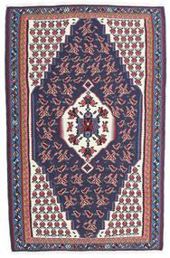 Kelim Senneh Tæppe 110X170 Ægte Orientalsk Håndvævet Mørkegrå/Mørkelilla (Uld, Persien/Iran)