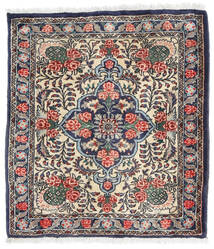 Bidjar Tæppe 62X70 Ægte Orientalsk Håndknyttet Beige/Sort (Uld, Persien/Iran)