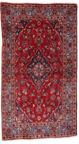 Keshan Tæppe 92X160 Ægte Orientalsk Håndknyttet Mørkerød/Mørkegrå (Uld, Persien/Iran)
