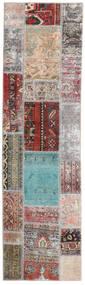 Patchwork - Persien/Iran Tæppe 72X252 Ægte Moderne Håndknyttet Tæppeløber Lysegrå/Mørkebrun (Uld, Persien/Iran)