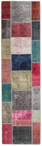 Patchwork - Persien/Iran Tæppe 82X302 Ægte Moderne Håndknyttet Tæppeløber Brun/Mørkegrå (Uld, Persien/Iran)