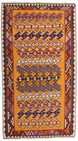 Kelim Vintage Tæppe 142X256 Ægte Orientalsk Håndvævet Mørkerød/Orange (Uld, Persien/Iran)