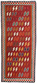 Kelim Vintage Tæppe 124X287 Ægte Orientalsk Håndvævet Tæppeløber Mørkerød/Rust (Uld, Persien/Iran)