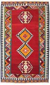 Kelim Vintage Tæppe 143X250 Ægte Orientalsk Håndvævet Rød/Mørkegrå (Uld, Persien/Iran)