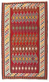 Kelim Vintage Tæppe 149X251 Ægte Orientalsk Håndvævet Rust/Mørkebrun (Uld, Persien/Iran)