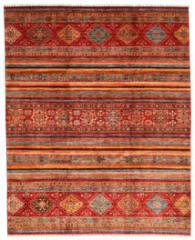 Shabargan Tæppe 249X310 Ægte Moderne Håndknyttet Mørkerød/Rust (Uld, Afghanistan)