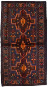 Beluch Tæppe 115X195 Ægte Orientalsk Håndknyttet Sort/Mørkerød (Uld, Afghanistan)