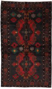 Beluch Tæppe 109X184 Ægte Orientalsk Håndknyttet Sort/Mørkebrun (Uld, Afghanistan)