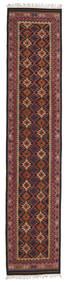 Kelim Marmaris Tæppe 80X400 Ægte Moderne Håndvævet Tæppeløber Mørkerød/Sort (Uld, Indien)