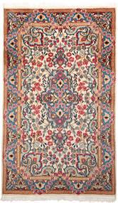 Kerman Tæppe 86X143 Ægte Orientalsk Håndknyttet Beige/Mørkegrå (Uld, Persien/Iran)