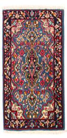Kerman Tæppe 58X113 Ægte Orientalsk Håndknyttet Mørkelilla/Mørkerød (Uld, Persien/Iran)