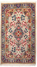 Kerman Tæppe 87X152 Ægte Orientalsk Håndknyttet Lysegrå/Beige (Uld, Persien/Iran)