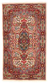 Kerman Tæppe 119X207 Ægte Orientalsk Håndknyttet Mørkerød/Beige (Uld, Persien/Iran)