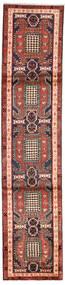 Ardebil Tæppe 68X311 Ægte Orientalsk Håndknyttet Tæppeløber Mørkebrun/Mørkerød (Uld, Persien/Iran)