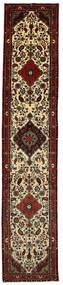 Rudbar Tæppe 76X382 Ægte Orientalsk Håndknyttet Tæppeløber Mørkebrun/Mørkerød (Uld, Persien/Iran)