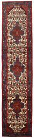 Hamadan Tæppe 75X344 Ægte Orientalsk Håndknyttet Tæppeløber Mørkerød/Sort (Uld, Persien/Iran)