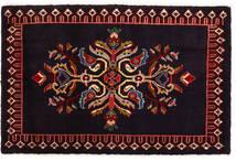 Keshan Tæppe 63X97 Ægte Orientalsk Håndknyttet Mørkelilla/Mørkerød (Uld, Persien/Iran)