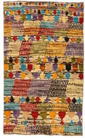 Moroccan Berber - Afghanistan Tæppe 82X136 Ægte Moderne Håndknyttet Brun/Mørk Beige (Uld, Afghanistan)