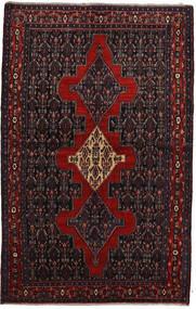 Senneh Tæppe 152X238 Ægte Orientalsk Håndknyttet Sort/Mørkerød (Uld, Persien/Iran)